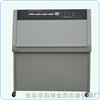 ZN-P紫外灯耐气候试验箱