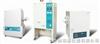 SK2-1.5-8D管式电阻炉价格(800℃)