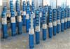 QJ高扬程深井潜水电泵