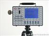 K33-CTH-1000全自动粉尘测定仪