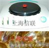 胶囊测色仪