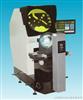 CPJ-3020卧式投影仪