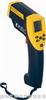 防爆型红外测温仪;本安型点温仪