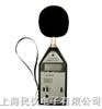 AWA5661精密脈沖聲級計