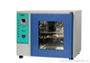 GNP电热培养箱
