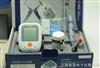生命三宝血压血糖心率检测仪