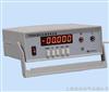 PZ93A/2、PZ93A/3直流數字電壓表