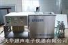 THC超声波提取机,超声波提取器