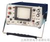 CTS-26A超聲探傷儀