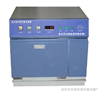 TXE-50 光学镜片、涂料、塑料台式氙灯老化试验箱