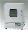 VOS-450VD91L 真空干燥箱