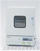 VOS-451SD91L 真空干燥箱
