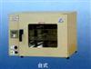北京电热恒温鼓风干燥箱