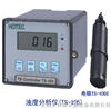TS-105浊度在线分析仪