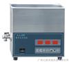 YS-500超声波清洗机