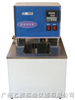 GX-2005高温循环器GX-2005