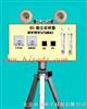 HB.14-ⅢA粉尘采样器