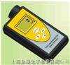 EBM-20(H2S)硫化氢检测仪