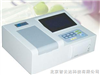 ZYD-F05多功能食品安全快速分析仪
