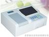 ZYD-F04多功能食品安全快速分析仪
