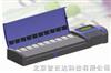 ZYD-NB 便携式农药残留快速检测仪
