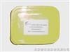 孔雀石绿等水溶性非食用色素速测盒