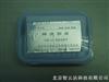 检砷管速测盒