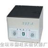 XYJ-A台式离心机