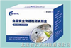 磺胺二甲嘧啶检测试剂盒