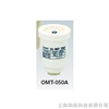 OMT-050A-油雾过滤器 OMT-100A OMT-200A