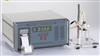 ZNS-1B微电脑多功能电解测厚仪|金属镀层电解测厚仪