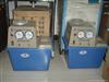 SHB-IIIA循环水多用真空泵