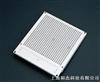 LED-R/B光源板(LED)