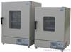 DHP-9272(303A-6S)数显电热恒温培养箱(不锈钢内胆)