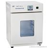 DHP-600BS型数显电热恒温培养箱(不锈钢内胆)