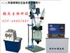 CJ=-1L机械密封双层玻璃反应釜,mini型双层玻璃反应釜|反应器
