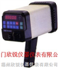 DS2200/DS3200 LUTRON中国台湾路昌DS2200/DS3200闪频测速仪DS2200/DS3200 LUTRON中国台湾路昌DS2200/DS3200闪频测速仪