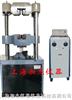 XJWE-100液壓材料試驗機