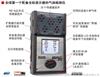 美國英思科MX6復合氣體檢測儀
