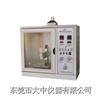 漏电起痕试验仪(电痕化指数试验仪)