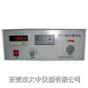 多功能温升测试仪