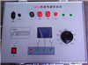 YZRC-500A單相熱繼電器校驗儀
