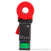 ETCR2100A+ 鉗形接地電阻測試儀