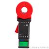 ETCR2100C+ 钳形接地电阻测试仪