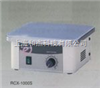 RCX-1000S强力磁力搅拌器