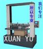 XY纸峰网箱抗压力试验机 压力试验机厂家 压力试验机夹具