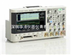 DSOX3034A示波器|DSO-X3034A数字示波器|深圳华清现货供应安捷伦DSOX3034A