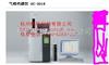 GC-2014气相色谱仪 GC-2014