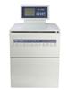 卢湘仪DL-8MS大容量冷冻离心机