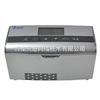 便携式药品冷藏盒FYL-YDS-D